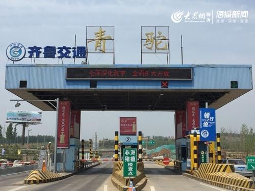 9月1日起 京沪高速青驼收费站、...