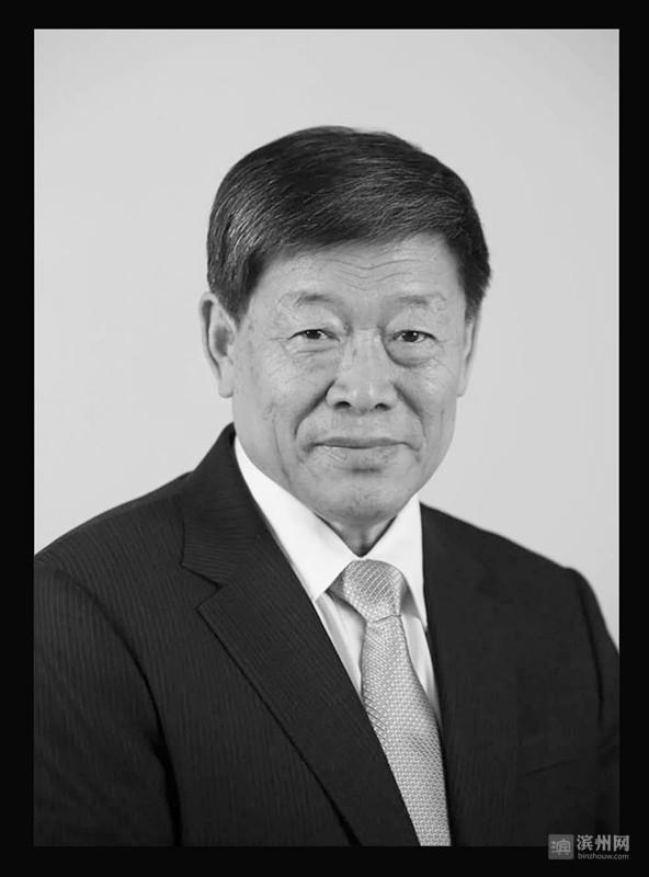 山东魏桥创业集团创始人张士平同志逝世