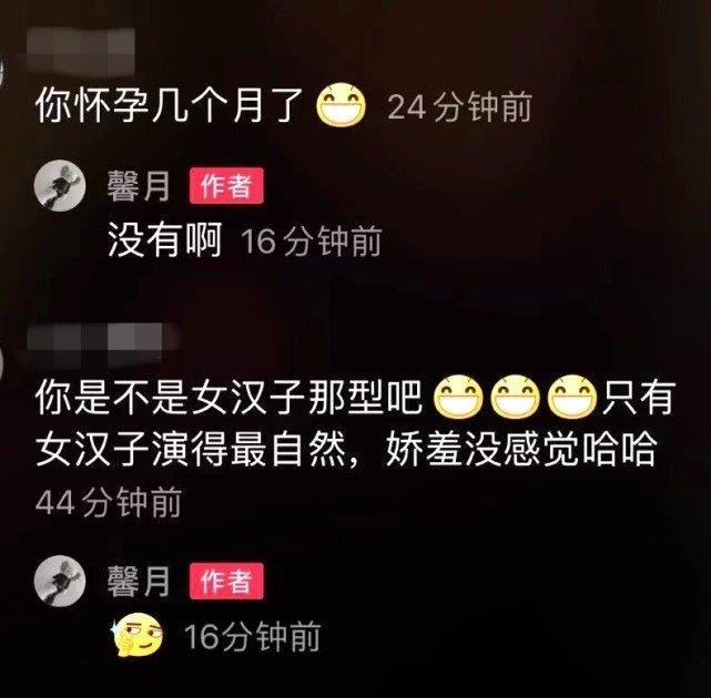 """林峯张馨月被曝12月8日大婚,被问""""怀孕几个月"""",女方这样回应"""