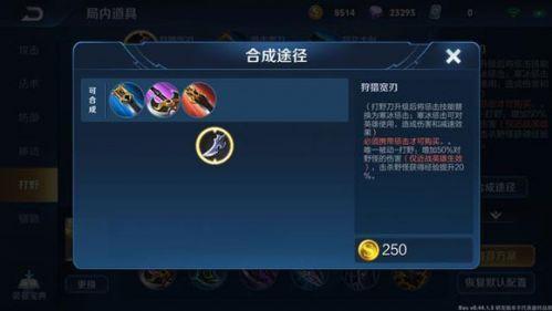 王者荣耀S15赛季新皮肤/新英雄/英雄调整/战令玩法内容