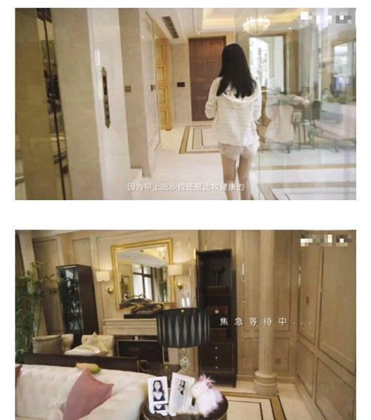 与杨洋传绯闻乔欣富二代背景被扒 曝住独栋别墅价值过亿