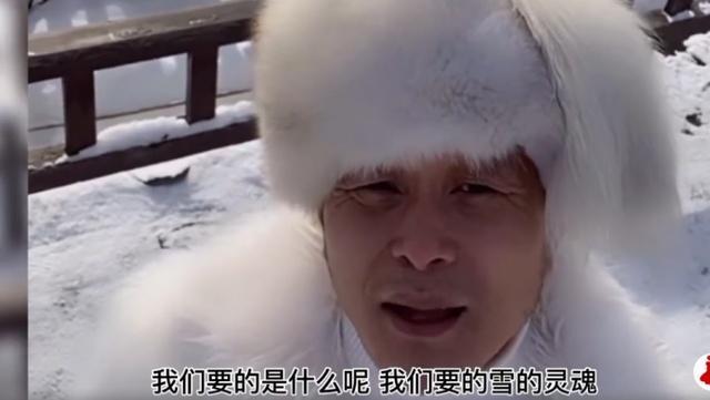 9块9一斤!东北大哥卖雪给南方人 网友表示:买!