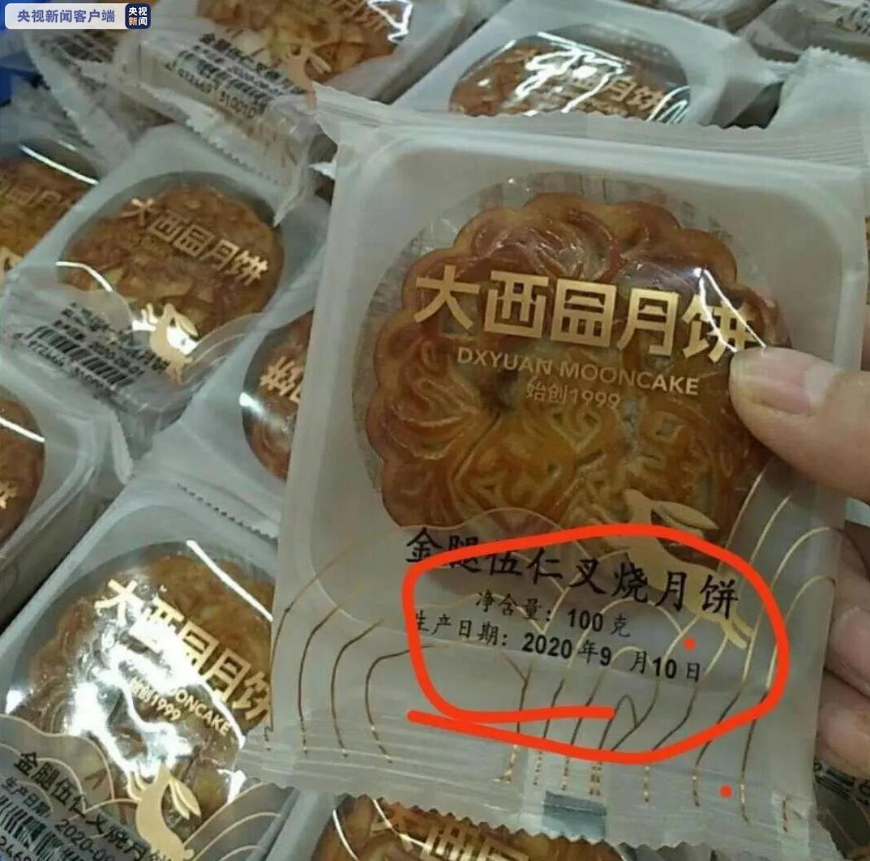 """广西一超市现""""早产""""月饼 问题月饼已召回或封存"""