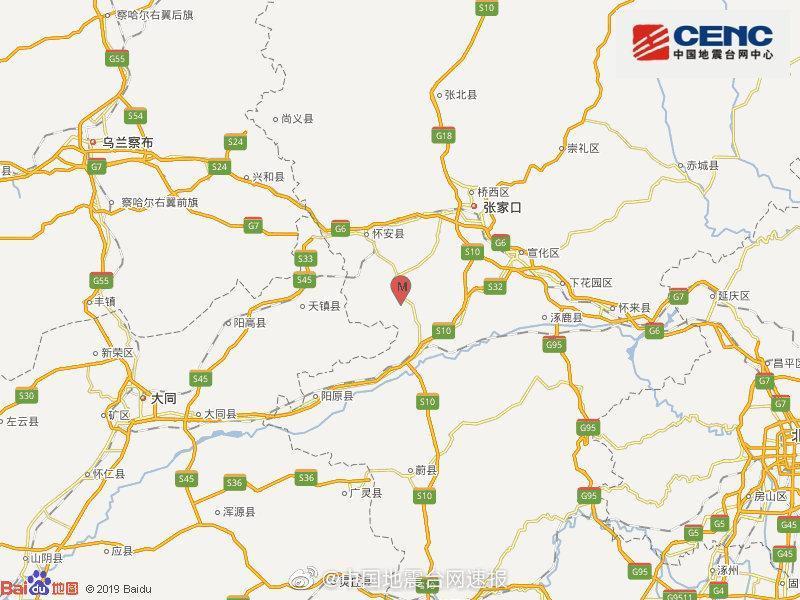 河北张家口市怀安县连发两次地震,最大震级3.4级