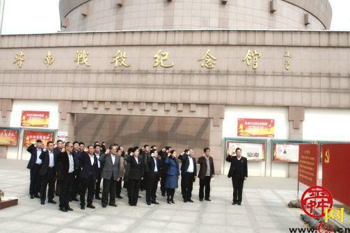 美高梅集团|济南市行政审批服务局:传承红色基因赓续光荣传统