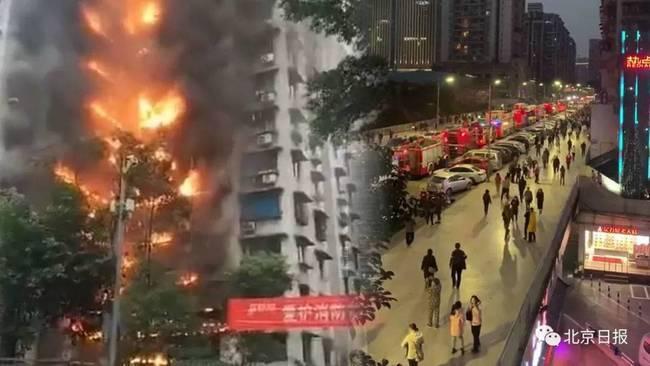 2楼烧到30楼!重庆居民楼起火 阳台起火引燃外墙保温层