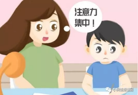 《小舜娃朗诵园》第三十三期——孩子集中注意力训练方法大全