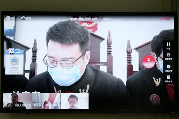 江西最严标准惩处妨害疫情防控犯罪 首例涉疫情诈骗案宣判