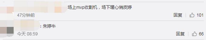 朱婷零失误领跑世界杯扣球榜,发球榜丁霞第1 网友:厉害了!
