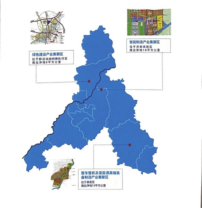 济南将推出37平方公里产业净地 5年之内——计划落户45个世界500强和领军企业