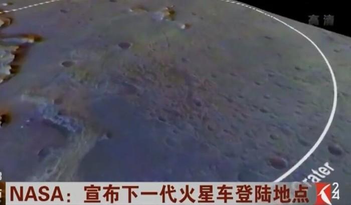 陨石坑充满水!NASA下一代火星车2021年登陆火星寻找生命迹象
