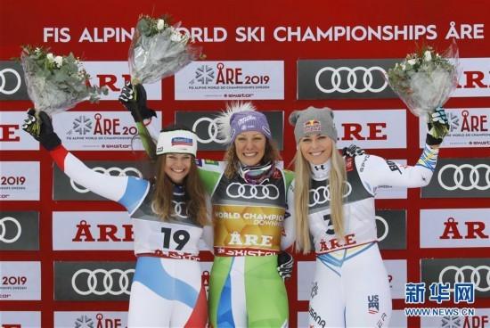 高山滑雪世锦赛:斯洛文尼亚选手女子滑降夺冠
