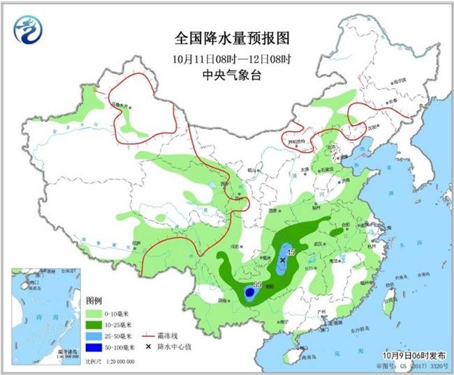 """10日起冷空气再""""发威"""" 江南等地将迎降雨"""