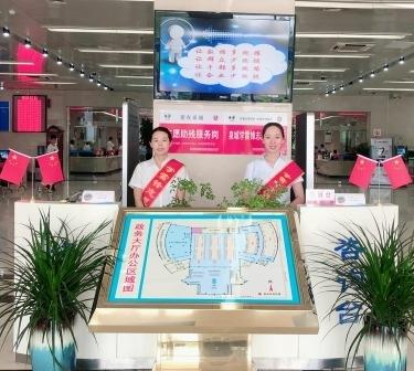 济南章丘:审批服务提速提效 打造一流营商环境