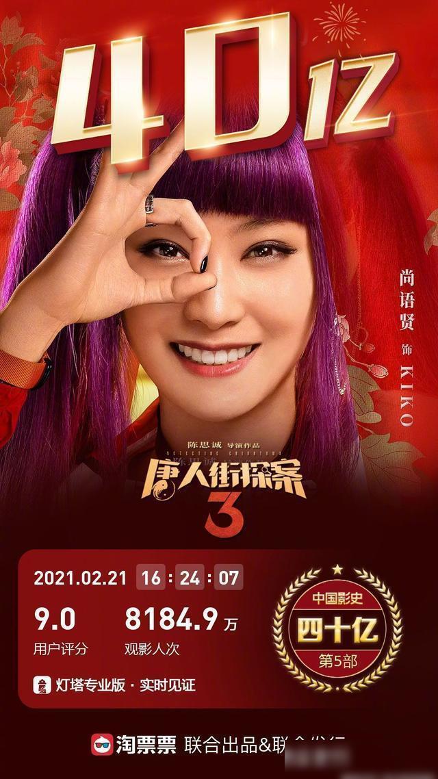 灵魂歌手!刘昊然曾说票房过42亿就出单曲 粉丝:大家别害怕,有修音师在