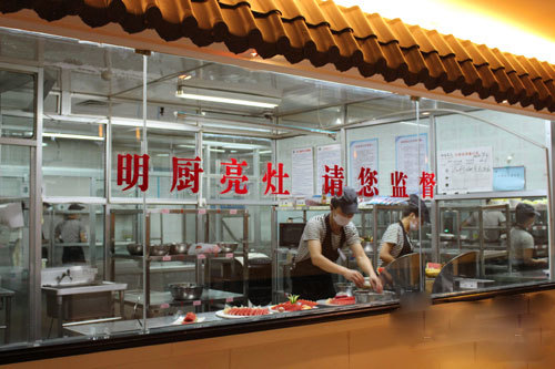 今年年底前,山东全省学校食堂明厨亮灶率将达100%