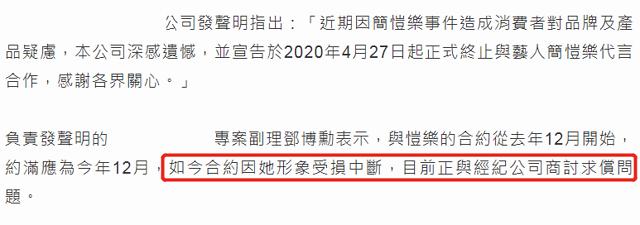 【吃瓜】周扬青小号曝昔日聊天记录 恺乐沦为罗志祥小三遭索赔过百万?