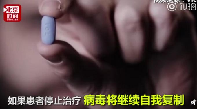 重磅!基因编辑清除HIV方法是什么?明年夏天就可以进行临床试验