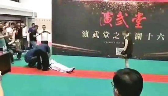 """30秒被KO太极掌门称一切安好!""""太极大师""""马保国不光彩的博噱头"""