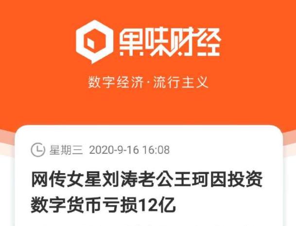 过度解读!刘涛父亲去世,深夜伤感发文引网友热议