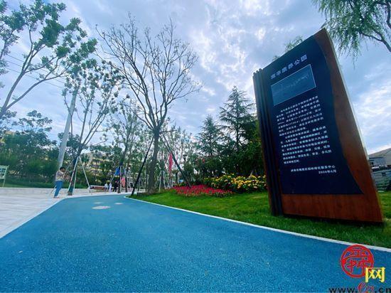 """【""""飞阅""""泉城】17000平米!兴济河畔 槐荫区南辛康养主题公园开放啦!"""