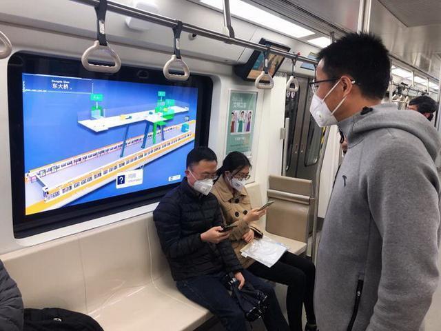 智慧地铁!北京地铁魔窗系统走红 网友纷纷许愿想试乘