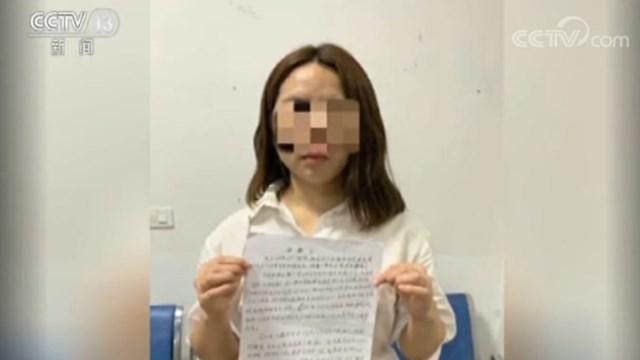 嘴下留德!网上诅咒四川宜宾震区引愤慨 女子被拘留