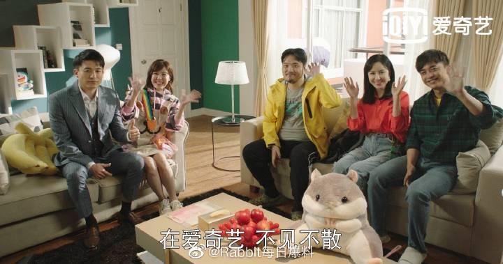 《爱情公寓5》开拍,全员露相,美嘉肿成包子脸