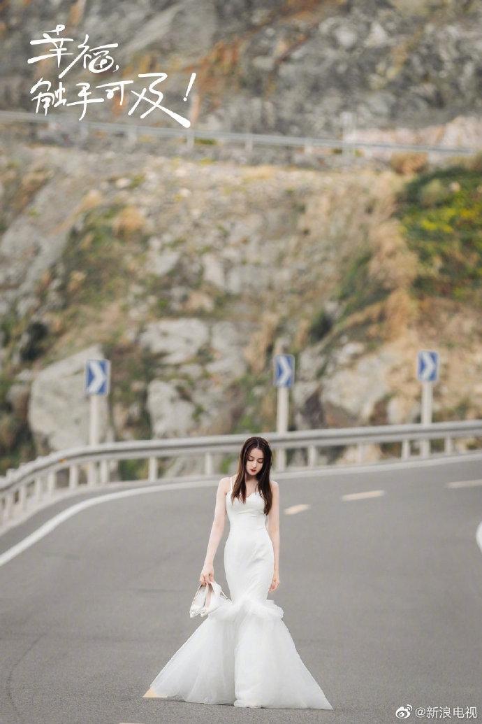 惊艳十足!迪丽热巴婚纱造型来了 这是什么神仙姐姐美哭了