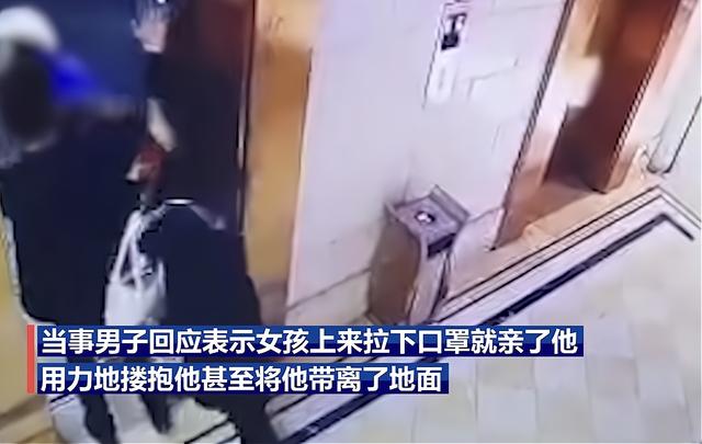 电梯被强吻男子:被女孩的性格吸引对上眼了找她 传奇一条龙信息网