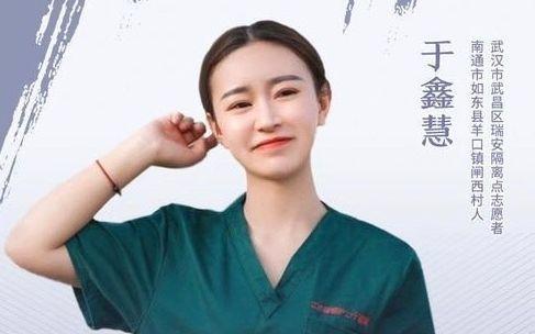 【围观】医院回应援鄂女护士身份争议说了什么?