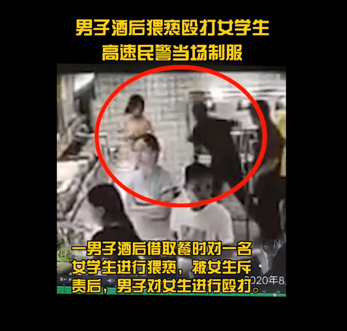 男子猥亵殴打女生民警抱摔制服是怎么回事?具体发生了什么?
