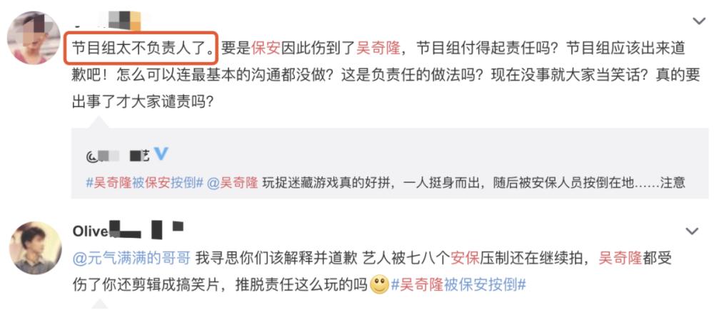 气愤!吴奇隆被保安当成坏人按倒是怎么回事?具体什么情况?