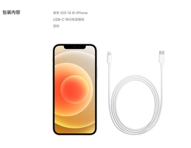 【13香】阻止我买iPhone12的理由 iPhone12系列不附赠耳机充电器