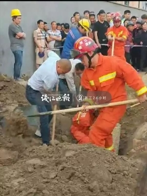 痛心!杭州一名2岁孩童跌入2米多深地下水管,送医后不幸去世