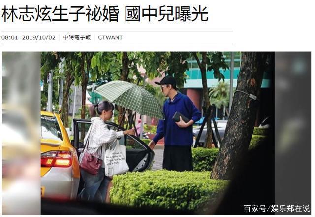 被狗仔跟拍,林志炫承认已婚,网友祝福满满