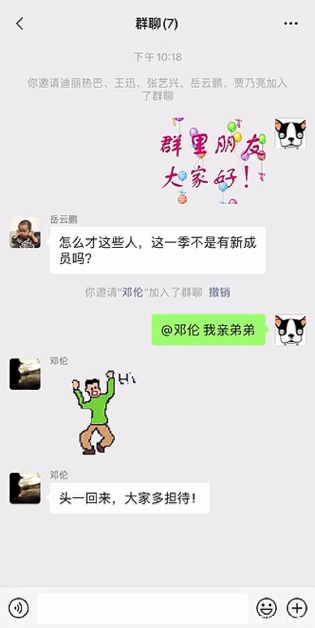 《极限挑战》定档510 有罗志祥吗?