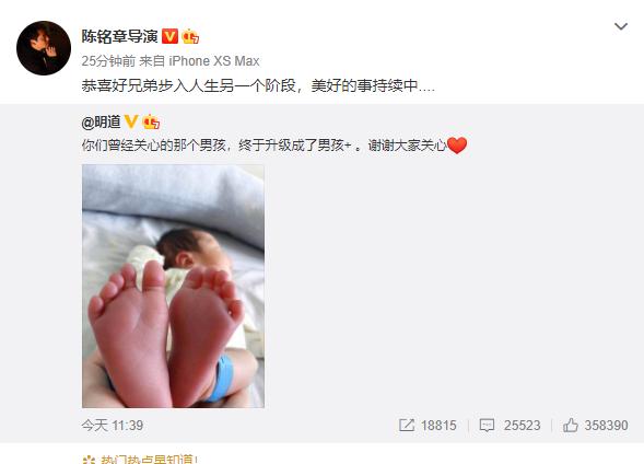 明道疑当爸 本尊亲自承认已结婚生子 陈乔恩陈铭章送祝福