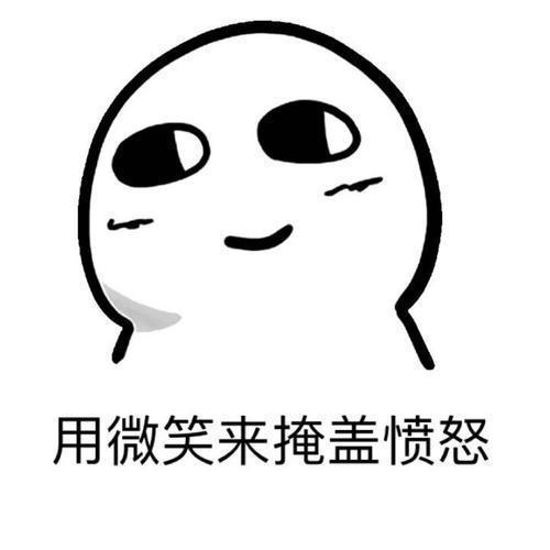 渣男!大东骏介承认隐婚生子:结婚5年不与家人同居 曾婚内出轨