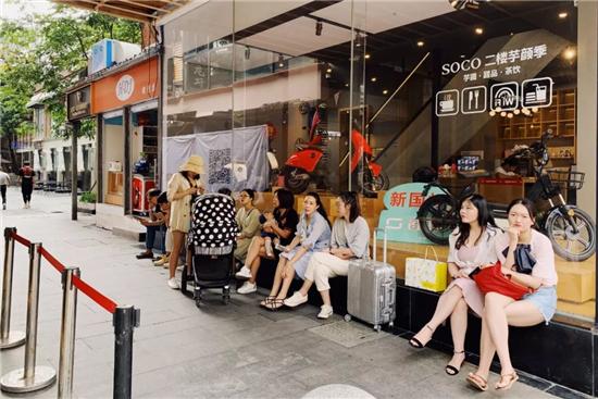 周杰伦来杭州开奶茶店了?奶茶虽好喝,减肥价更贵