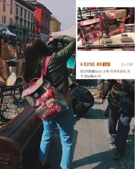 毕滢小号被扒信息量巨大 生活奢侈随便一个包包3万6