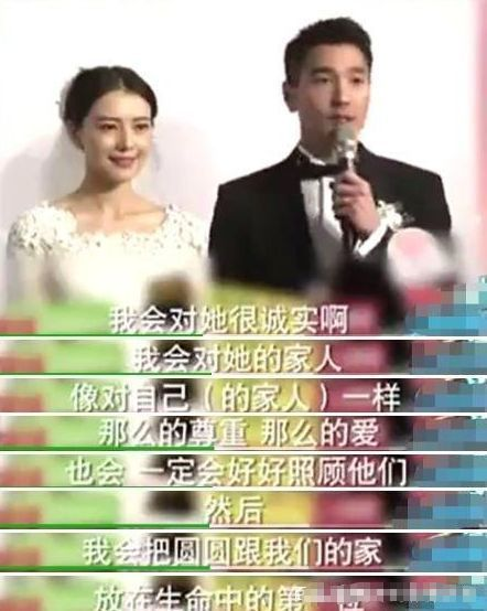 总算知道高圆圆为什么嫁给赵又廷了?!