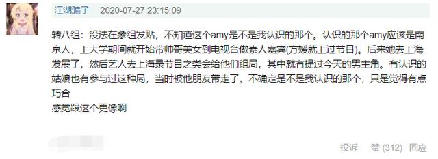 王思聪朋友圈:amy姐还是厉害是怎么回事?具体什么情况?王思聪朋友圈都发了什么?
