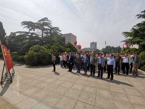 济南市中心医院组织开展革命传统教育主题党日活动