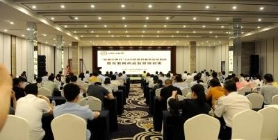 """济南市市场监管局联合第三方平台在全国率先启动""""小黄灯""""""""小黄灯""""24小时送药服务"""