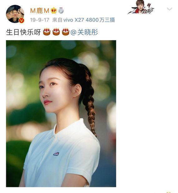 【好嗑】鹿晗零点为关晓彤庆生 文案走心了