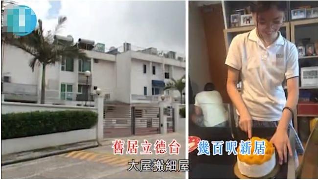 港姐后冠都抵押?她曾被TVB力捧成当家主持,今欠债千万88必发手机版下载窘迫