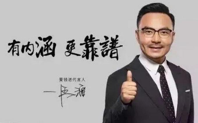 刘国梁为代言爱钱进道歉是怎么回事?什么情况?终于真相了,原来是这样!