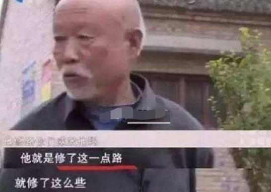 【辟谣】大衣哥回应年赚1500万是怎么回事?大衣哥说了什么?