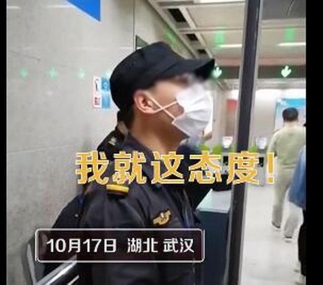 地铁安检员怼问路乘客被停职
